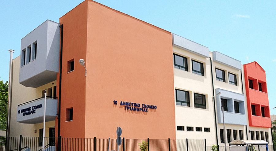 School Complex in Triandria, Thessaloniki