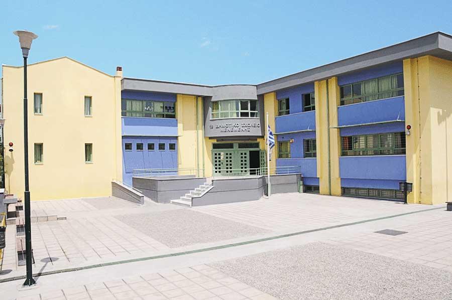 School Complex in Menemeni, Thessaloniki