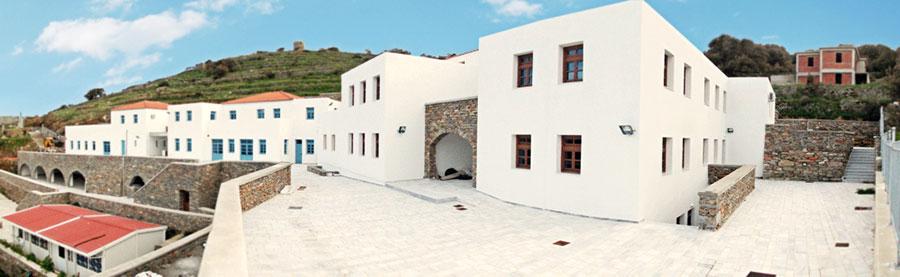 School Complex of Ioulis, Kea