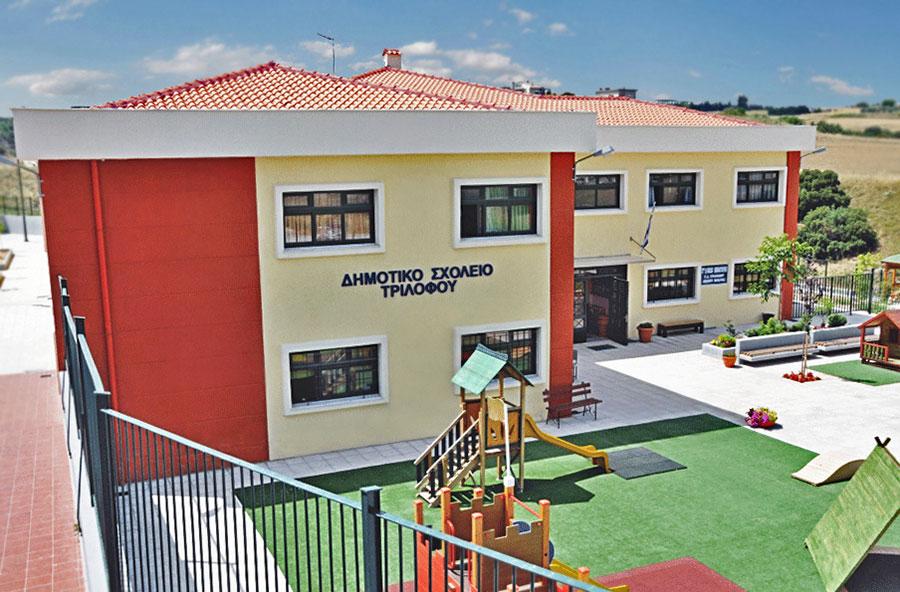 School Complex in Trilofos, Thessaloniki